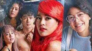 สายป่าน จัดเต็ม! ถอดวิญญาณ 4 บุคลิกสาวหัวใจพัง ใน BangkokRakStories ตอน สิ่งของ