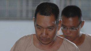 ศาลอุทธรณ์พิพากษายืนคุก6ปีหนุ่ม FB หมิ่นเบื้องสูง