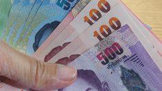ดวงการเงิน 12ราศี ประจำเดือนมิถุนายน 2559 โดย อ.คฑา ชินบัญชร