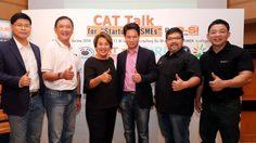 CAT จัด CAT Talk for Startup และ SMEs ติดปีกความรู้จากสุดยอดกูรูให้ผู้ประกอบการ