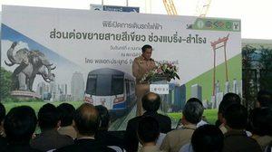นายกฯ เปิดเดินรถไฟฟ้าสายสีเขียว แบริ่ง-สำโรง พร้อมให้ประชาชนนั่งฟรี 1 เดือน