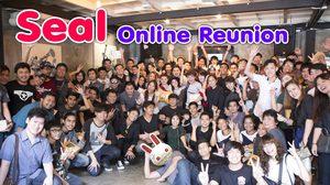 Seal Online Reunion รวมภาพบรรยากาศงานต้อนรับการกลับมาของ Seal!