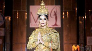 เผยโฉมชุดจริง Jewel of Thailand ชุดประจำชาติ มิสยูนิเวิร์ส 2016  มีคลิป