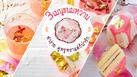Food-3-Desserts_770x525-