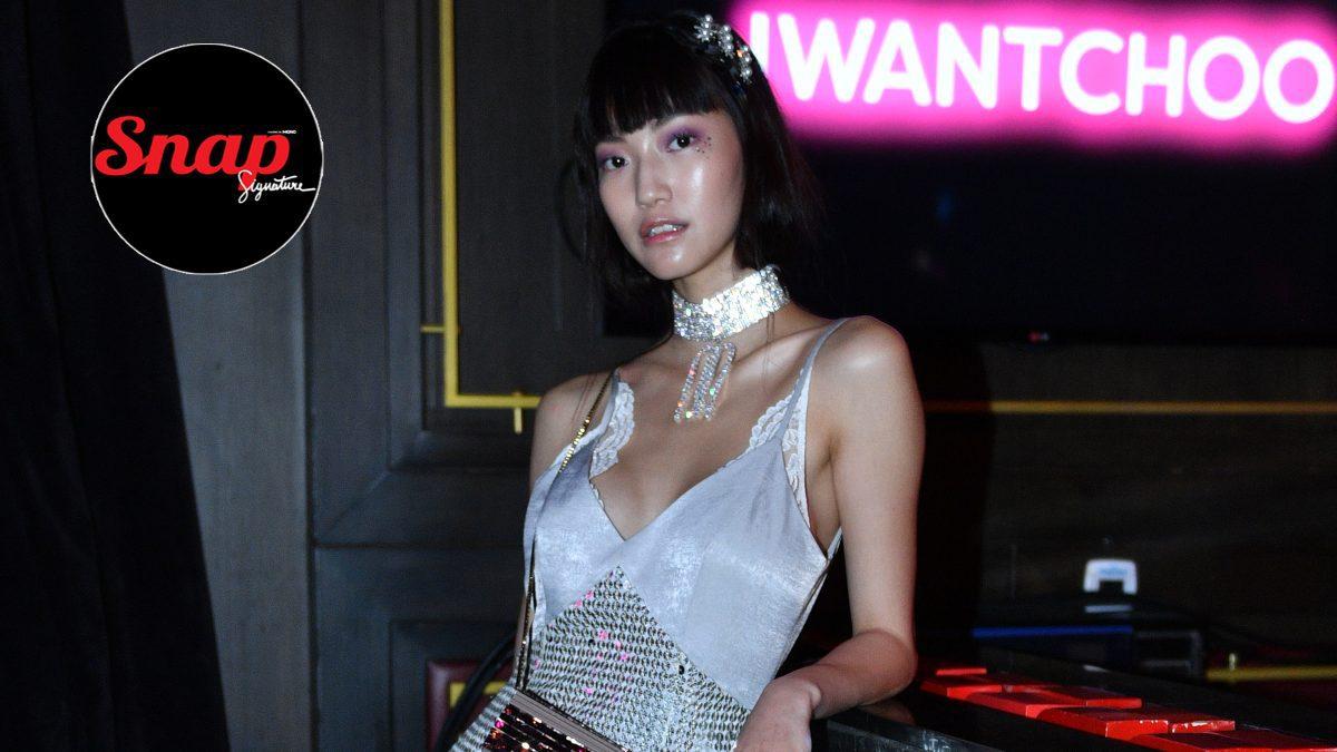 สาวลุคสตรีท จิงจิง วริศรา ยู กับวิธีการแต่งตัวยุค 90