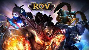 สาวก ROV ห้ามพลาด 3 ตัวช่วยแก้ทุกปัญหากวนใจ รับรอง MVP ทุกแมทช์