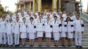 ยิ่งลักษณ์นำคณะพรรคเพื่อไทย ร่วมเป็นเจ้าภาพการบำเพ็ญกุศลถวายพระบรมศพ