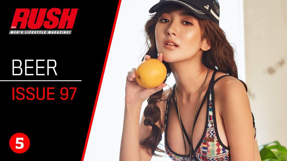 เบียร์ ภัสรนันท์ จากสาวหมวยสุดแบ๊วมาเป็นสาวเซ็กซี่สุดเร่าร้อนใน RUSH Issue 97