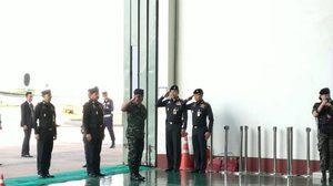 ผู้บัญชาการทหารบก ลงพื้นที่ชายแดนใต้ เข้มงวดมาตรการดูแลความสงบ