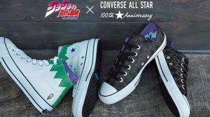 JoJo x Converse แฟนๆ การ์ตูนฟิน โจโจ้ ล่าข้ามศตวรรษ ทำรองเท้าขายแล้ว