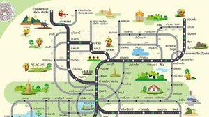 รวมเส้นทางเลี่ยงรถติด ช่วงเทศกาลสงกรานต์ 2560