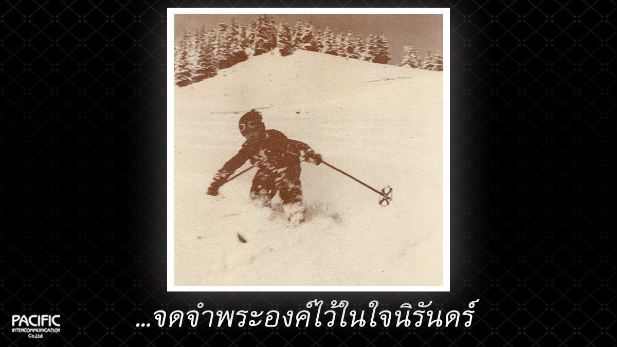 82 วัน ก่อนการกราบลา - บันทึกไทยบันทึกพระชนชีพ