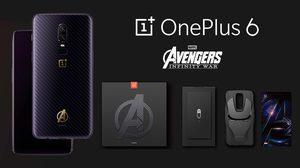 เปิดตัว OnePlus 6 Marvel Avengers Limited Edition มาพร้อมโลโก้ Avengers สีทอง และเคส Iron Man
