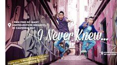 """ลุ้นรางวัล VIP กับ แคมเปญใหม่จากการท่องเที่ยวฮ่องกง  """"ไม่เคยรู้มาก่อนเลยว่า"""" หรือ """"I never knew"""""""