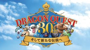 Dragon Quest ครบรอบ 30 ปี จัดรายการพิเศษ On Air ช่อง NHK 29 ธันวา 16