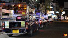 ไม่สนใจ!! รถโดยสารสาธารณะไร้ระเบียบเกลื่อนเมืองพัทยา