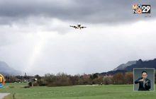 เครื่องบินยกเลิกลงจอดหลังเผชิญกระแสลมแรง