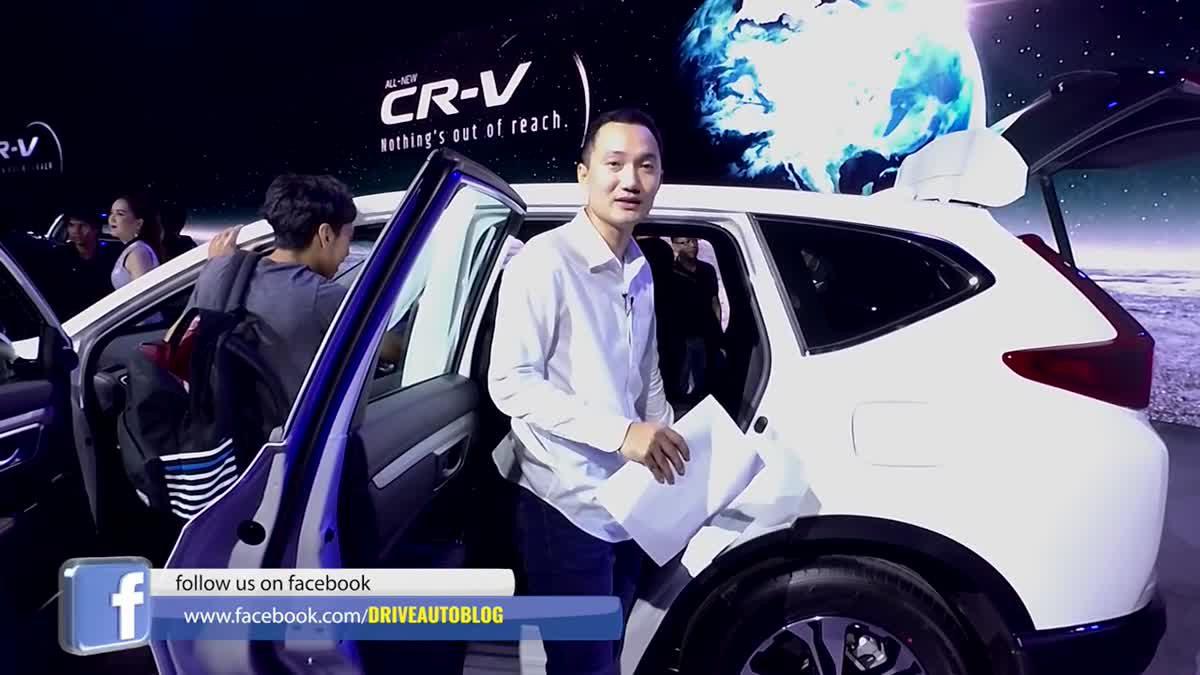 [Live] 2017 Honda CR-V 1.6L i-DTEQ 9AT 7 Seat Launched