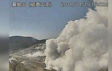 ภูเขาไฟทางใต้ของญี่ปุ่นปะทุครั้งแรกในรอบ 250 ปี