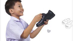 พี่ได้ใช้ น้องได้ใส่! ชวนคุณส่งต่อความสุข มอบรองเท้าคู่ใหม่ ให้น้องๆ ที่ จ.ยะลา