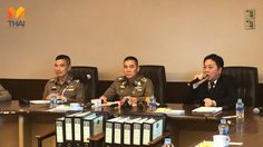 ผบ.ตร.ส่งสำนวนคดีล้มบอล ชี้เป็นคดีแรกของไทย มั่นพยานหลักฐานเพียงพอ