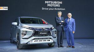 Mitsubishi Xpander เปิดตัวอย่างเป็นทางการที่งาน Big Motor Sale 2018 ราคาเริ่ม 7.79แสนบาท