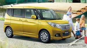 พร้อมจำหน่าย Suzuki Solio และ Solio Bandit รุ่น Minorchange ในแดนปลาดิบ