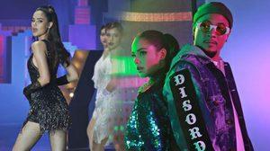 ไม่ธรรมมดา!!! ญาญ่า อุรัสยา ทั้งร้อง-ทั้งเต้น เซ็กซี่ทุกอณู ในเพลง Make It Happen!