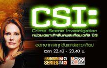 [Teaser] CSI: Vegas Season 9