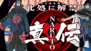เผย!! นารูโตะ ปล่อยนิยายใหม่เพิ่มอีก 3 ชุด!?