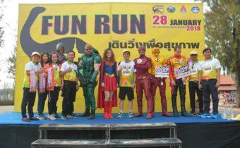 MONO29 ส่งฮีโร่แจมอีเว้นท์ Amazing Thailand Marathon Bangkok และ ขอนแก่น มาราธอน นานาชาติ 2018