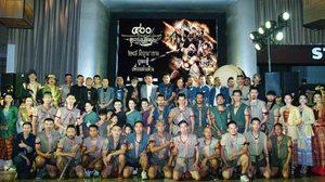 อลังการ!!! นักแสดงร่วมใจห่มสไบนุ่งโจงกระเบน ในงานพรีเมียร์ 400 นักรบ ขุนรองปลัดชู
