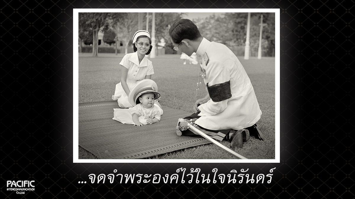 65 วัน ก่อนการกราบลา - บันทึกไทยบันทึกพระชนชีพ