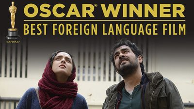 """""""The Salesman"""" คว้าออสการ์ - ภาพยนตร์ภาษาต่างประเทศยอดเยี่ยม 2017 แม้ไม่เข้าร่วมงานที่อเมริกา"""
