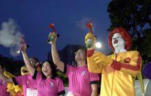 กิจกรรมวิ่งการกุศล McDonald