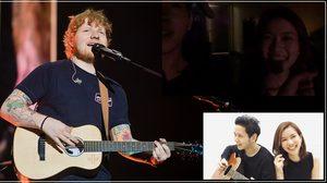 หอมกลิ่นความรัก! โต๋ ควง ไบรท์ ร้องคลอเพลงซึ้งในคอนเสิร์ต Ed Sheeran