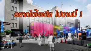 เติมไอเดียต้องงานนี้! Bangkok Design Week 2018 นิทรรศกาลสุดชิค ในเมืองกรุง