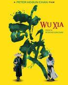 Wuxia นักฆ่าเทวดา แขนเดียว
