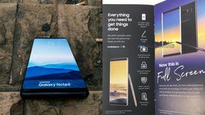 หลุด!! โบชัวร์ Galaxy Note 8 เผยมาพร้อมกล้องคู่ และระบบกันสั่น OIS