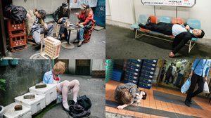 จุดจบสายแข็ง!! ภาพถ่ายควันหลงจากการร่ำ สุรา อย่างหนักของสายเมาชาวญี่ปุ่น