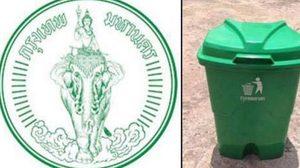กทม. แจงดราม่า แจกถังขยะฟรี ชี้เฉพาะบ้านร่วมโครงการลด-แยกขยะ