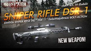 Infestation เปิดตัว Sniper Rifle DSR-1 เจ้าของฉายาเพชรฆาตซุ่มยิงสั่งตาย