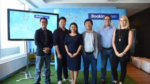 Booking.com เปิดสาขาในประเทศไทยอย่างเป็นทางการ