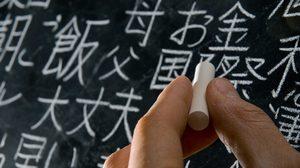 7 เทคนิค เรียนภาษาจีน ให้ประสบความสำเร็จ