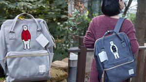 มาอีกแล้ว! แฟชั่นกระเป๋าสุดฮิตจากญี่ปุ่น Anello Sun earth & U รุ่น Benjamin