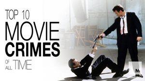 10 ภาพยนตร์อาชญากรรมสุดปังที่แฟนหนังไม่ควรพลาด