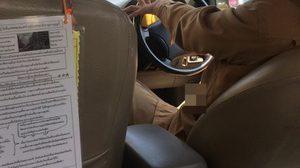ศาลสั่งจำคุก 15 วัน โชเฟอร์แท็กซี่หื่นช่วยตัวเอง รอลงอาญา 1 ปี
