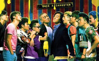 Once a Gangster สับ ฟัน ซ่าส์ ข้า…หัวหน้าแก๊ง