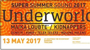 ประกาศผลผู้ได้รับบัตรคอนเสิร์ต Super Summer Sound 2017