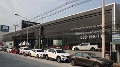 Mazda เปิดโชว์รูมใหม่ใจกลางเมืองท่องเที่ยวและแหล่งอุตสาหกรรมใน อำเภอศรีราชา จังหวัดชลบุรี